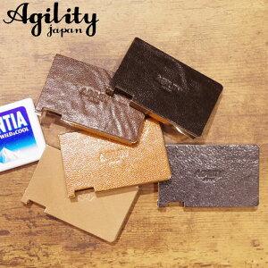 メール便 MINTIA ミンティアケース 革 レザージャケット レザーケース おしゃれ AGILITY affa アジリティ アッファ ステラゴート メンズ レディース 全5色 0297 牛革 ブランド カバー