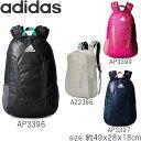 ae52cd39e575 Backpack adidas Sport back rucksack Backpack Rucksack Yonsei daypack adidas  bip48 school