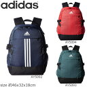 1bb38697569e Rucksack Adidas BQN49 rucksack backpack day pack sports back men gap Dis