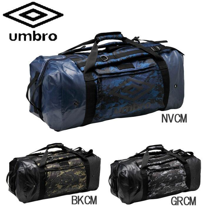 アンブロ リュック バッグ クローゼットバック ボストンバッグ メンズ/レディース 3color 47L UJS1824 UMBRO スポーツバッグ バックパック リュックサック デイパック 送料無料