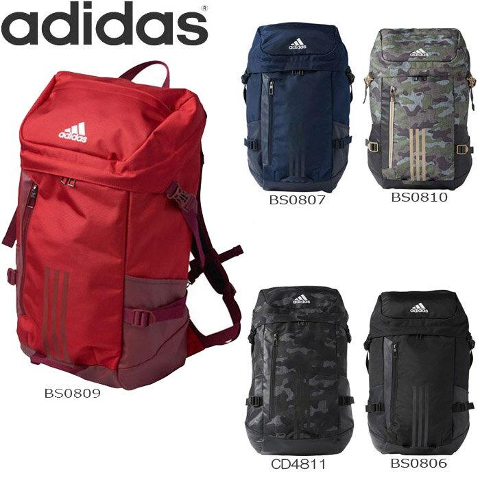 リュック アディダス adidas DMD04 40L バックパック デイパック スポーツバッグ バッグ 遠征 メンズ 修学旅行 旅行 かばん 通学 送料無料 あす楽