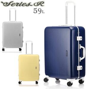 キャリーケース Mサイズ 59L SUNCO サンコー スーツケース キャリーバッグ メンズ/レディース ネイビー/グレー/イエロー SERR-59 3〜4泊用 ハード フレーム トラベルバッグ 旅行 ビジネスキャリー