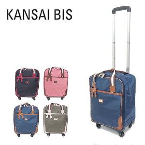 キャリーバッグ 機内持込み スーツケース ソフトキャリー KANSAI BIS カンサイ ビズ テープ SP レディース 全4色 21L 19026 キャリー LCC機内持ち込み 旅行 修学旅行 ソフトケース キャリーバッグ お