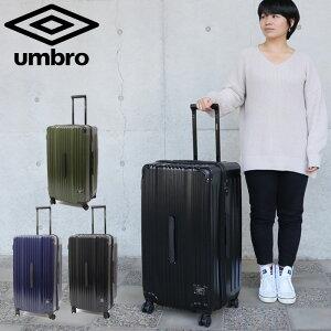 UMBRO アンブロ バッグ GAZZA キャリーケース lサイズ メンズ レディース ハード スーツケース 全3色 100L 70881 キャリーバッグ 大容量 TSAロック 1週間以上 旅行 軽量 トランク おしゃれ 大型 海外