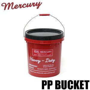 バケツ 蓋付き プラスチック マーキュリー MERCURY おしゃれ インダストリアルPPバケツ レッド ME046161 レジャー ツールボックス キャンプ 雑貨 アウトドア アメリカン インテリア ガーデニング