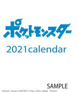 予約 10/10 発売開始 予定 カレンダー 2021 壁掛け アニメ ポケットモンスター