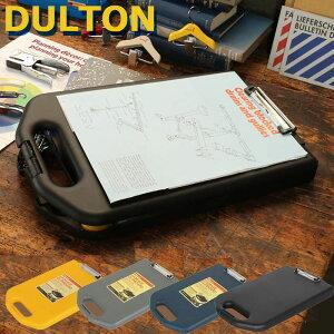 クリップボード A4 二つ折 おしゃれ DULTON ダルトン 書類ケース 持ち運び ストレージ 全4色 Y825-1083 クリップファイル バインダー バインダーケース 出張 文具 文房具 クリップ 収納