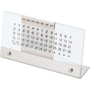 カレンダー 卓上 万年 高桑金属 アクリル 日本製 801923 オフィス デスク 新生活 シンプル おしゃれ インテリア