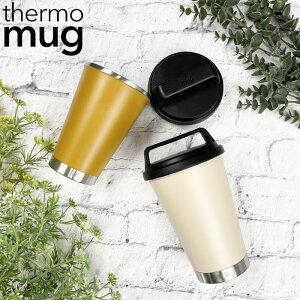thermo mug サーモマグ タンブラー 保温 保冷 350m 2重断熱構造 GRIP TUMBLER グリップタンブラー メンズ/レディース 全8色 G19-35 持ち手付き コーヒータンブラー 蓋付き ステンレス コップ マグ コー