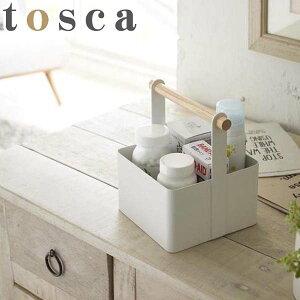 収納ボックス 収納ケース 小物収納ボックス ツールボックス トスカ tosca Sサイズ スチール製 小物入れ 小物ケース 収納箱 裁縫箱 救急箱 道具箱 薬ケース