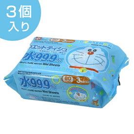 レック ウエットティシュ ドラえもん 水99.9% ベビー 80枚入り 3個入り SS-277 日本製 おしりふき パラベンフリー 赤ちゃん 水 お尻拭き あかちゃん お手拭 サンリオ