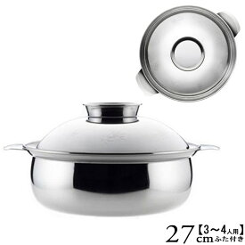 土鍋風 ステンレス鍋 もみじ 両手鍋 27cm 日本製 ステンレス IH対応 フタ付き ガス火対応 卓上鍋 寄せ鍋 しゃぶしゃぶ鍋 水炊き鍋