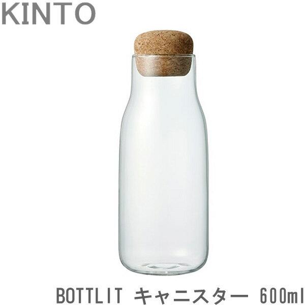 KINTO BOTTLIT キャニスター 600ml 保存容器 ボトリット ガラス製 耐熱ガラス ガラスキャニスター ボトル型 電子レンジ対応 食洗機対応