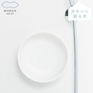 マーナ マグネット 湯おけ 磁石 MARNA 洗面器 ホワイト W621 風呂桶 風呂おけ 湯桶 白 シンプル 壁 壁面 収納 壁面収納 バス用品 バスグッズ 風呂用品