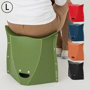 折りたたみ椅子 折りたたみ 椅子 軽量 コンパクト SOLCION PATATTO パタット 320 イス 全5色 スツール コンパクトチェア 簡易椅子 作業椅子 アウトドア 玄関スツール 運動会 アウトドアチェア 背も