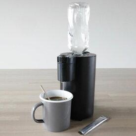 湯沸かし器 電気ケトル Mlte フラッシュウォーマー MR-01FW 簡易湯沸かし器 電気式 電気ポット ホットウォーターサーバー 時短 調理 家電 瞬間湯沸し器 温度調節可能 温度設定機能付き 熱湯 沸かす 早い 安全 卓上 送料無料