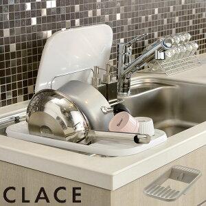 クレース 鍋フライパンスタンド 水切りプレート ベージュ/ホワイト 鍋用 フライパン用 水切り フライパン収納 フライパンラック 水切りトレー 水切りトレイ スタンド フライパンスタンド