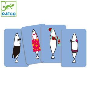 知育玩具 神経衰弱 カードゲーム DJECO ジェコ サーディンズ キッズ DJ05161 カード 魚 絵合わせ 柄合わせ メモリー ゲーム おもちゃ 子供 幼児 ギフト 誕生日 かわいい おしゃれ プレゼント 女の