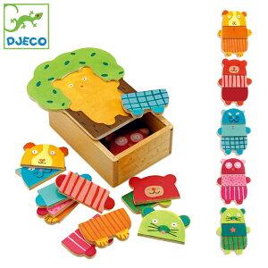 パズル 子供 形あわせ 知育玩具 DJECO ジェコ ツリークドゥリーパズル キッズ DJ01681 木製 動物 3ピース 着せ替え はめこみ 簡単 2歳 赤ちゃん ベビー おもちゃ 幼児 ギフト 誕生日 かわいい おし