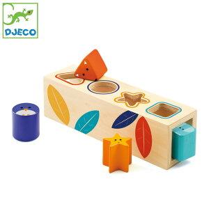 型はめパズル 型はめ おもちゃ 形あわせ 木のおもちゃ モンテッソーリ DJECO ジェコ ボワット ベーシック ベビー DJ06202 木製 玩具 4ピース はめこみ 簡単 幼児 1歳 12ヶ月 キッズ 赤ちゃん 子供