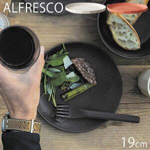 KINTO キントー プレート 皿 19cm ALFRESCO アルフレスコ プラスチック 食器 割れにくい ブラック ベージュ レッド 食事 食洗機対応 アウトドア おしゃれ テーブル用品 野外 BBQ バンブー 竹 中皿 器