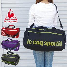 ルコック バッグ ボストンバッグ 旅行 合宿 le coq sportif スポーツバッグ ショルダー 部活