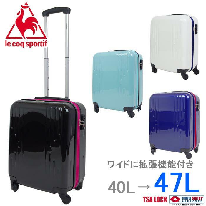 キャリーケース 機内持ち込み スーツケース ルコック lecoq sportif トラベルケース ココキャリー 036937 40L TSAロック搭載 トラベル 旅行 キャリーケース 機内持ち込み