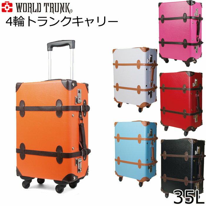 送料無料 キャリーケース スーツケース トランク 機内持ち込み キャリーバック キャリーケース 35L 7102-47人気 旅行用かばん 革 SS サイズ 小型 4輪