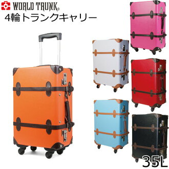 3e4aa977c6da Carry case suitcase trunk cabin carry-on carry bag carry case 35L 7102-47  people like travel bag leather SS sizes small 4-wheel