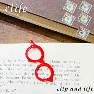 メール便 クリップ おしゃれ マネークリップ クリフ Clife clip and life curiosity メガネ型クリップ ポケット メンズ レディース 真鍮 全5色 SK-1434 日本製 プレゼント ギフト