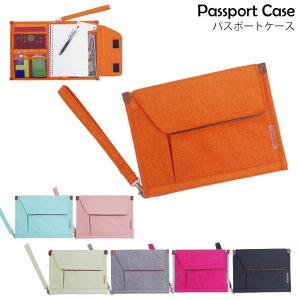 パスポートケース かわいい メンズ レディース マルチケース 全6色 pc19 ポーチ パスポート 通帳 カードケース A5 ノート キャリングポーチ キャリングバッグ 母子手帳ケース カード入れ お薬