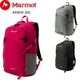Marmot マーモット バッグ リュック バックパック ARBOR メンズ/レディース ブラック/ピンク/グレー 20L TOANJA05 アーバー リュックサック デイパック 鞄 登山 トレッキング アウトドア キャンプ スポーツ 送料無料
