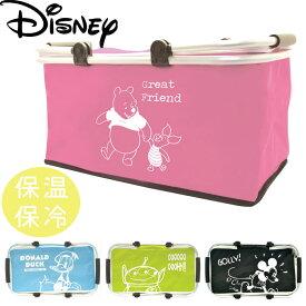 クーラーバスケット 保冷 保温 折りたたみ 保冷バッグ ディズニー Disney レジャーバッグ メンズ/レディース 全4色 お買い物バッグ クーラーバッグ