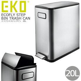 両開き ステップ式 ゴミ箱 フタ付き ペダル EKO エコフライ ステップビン 20L ごみ箱 ふた付き 収納便利 移動 ダストボックス ステンレス スリム キッチン