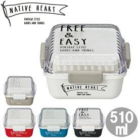 弁当箱 2段 食洗機対応 ランチボックス NATIVE HEART FREE&EASY スクエアMCランチ 510ml クリア ランチボックス シンプル 二段 お弁当箱 レンジ対応 キューブ型 スタイリッシュ 大人 かっこいい デザートケース