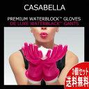 送料無料 カサベラ ゴム手袋 3枚セットCASABELLA キッチン手袋 ウォーターストップグローブ キッチングローブ プレゼント ギフト 贈り物 あす楽