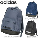 2b27e041fa03 All three colors of rucksack Adidas adidas linear logo rucksack M backpack  men   lady s ECI10 day pack schoolbag attending school school excursion  high ...