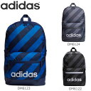 814fa3313e73 All three colors of adidas  Adidas rucksack linear logos tripe rucksack  backpack men   lady s FKP43 sports schoolbag school excursion junior high  student ...