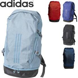 adidas アディダス リュック EPS 2.0 バックパック メンズ/レディース 全5色 40L FST61 バッグ リュックサック デイパック スポーツバッグ スポーツ 中学生 高校生 大学生 スクールバッグ 部活 通勤 通学