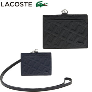 LACOSTE ラコステ idカードホルダー ブランド メンズ レディース LeMonogramme IDケース パスケース NH0123K 革 カード カードケース ストラップ IDカードホルダー ネックストラップ シンプル おしゃれ