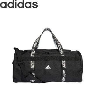 アディダス adidas ボストンバッグ ダッフルバッグ バッグ Mサイズ メンズ レディース GLU54 4ATHLTSDUFM スポーツバッグ 鞄 おしゃれ 男女兼用 通学 修学旅行 部活 通勤 通学