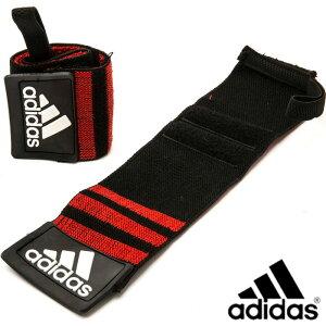 adidas アディダス パワーリフティング リストラップ 2個セット ADGB12142 トレーニング 筋トレ アクセサリー トレーニング用品
