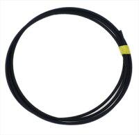 熱収縮チューブ内径1.5mmφ1.5ブラック(黒色)長さ1m切り売り印字無しで綺麗☆シュリンクチューブ絶縁チューブ防水高難燃性収縮チューブ