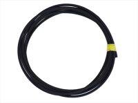 熱収縮チューブ内径2mmφ2ブラック(黒色)長さ3m切り売り印字無しで綺麗☆シュリンクチューブ絶縁チューブ防水高難燃性収縮チューブ