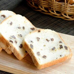 天然酵母使用 グルテンフリーパン 食パンレーズン(13枚切り)<米粉パン アレルギー対応 小麦不使用 コンタミ防止 ダイエット 低GI>