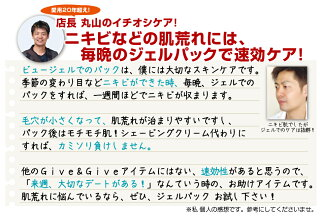 ジェルパックアクアラビュージェル500g【送料無料】Give&Give(ギブアンドギブ)鎮静ジェルパック(スパチュラ付き)