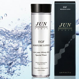 Give&Give化粧水ジュンプロフェッショナル