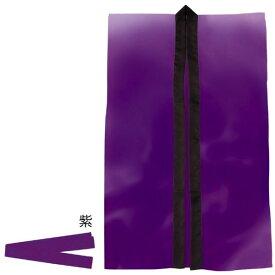 サテンロングハッピ紫 S(ハチマキ付) 法被 運動会 体育 大会 イベント 発表会 送料無料