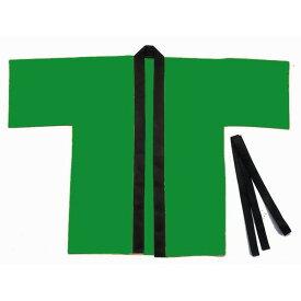 カラー不織布ハッピ 子供用 J (緑) 法被 運動会 体育 大会 イベント 発表会