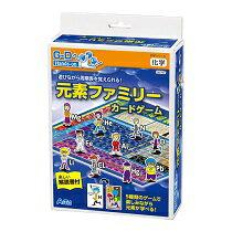 元素ファミリーカードゲーム 送料無料